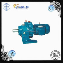 changzhou machinery two stage cycloidal planetary speed reduction gearbox