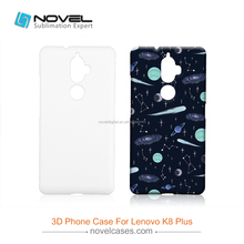 Factory Price Sublimation Blank 3D Plastic Phone Case For Lenovo K8 Plus