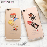 citycase Slim Transparent tpu soft case back Cover for iphone7 7plus