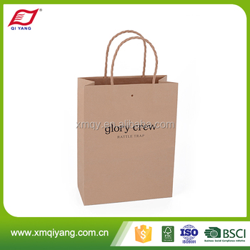 Fashion low cost recycled eco-friendly flat bottom kraft brown paper bags