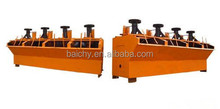 China Best Professional Copper Concentrate Flotation Machine