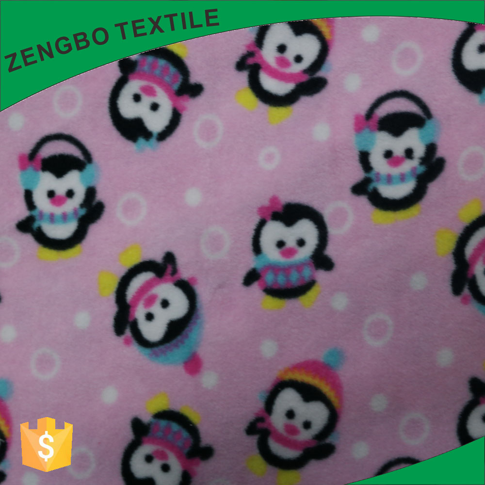 Baby custom cartoon printed polar fleece baby blanket fabric
