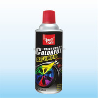 450ml removable rubber car spray paint