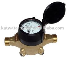AWWA Water Meter - Bottom Load Positive Displacement