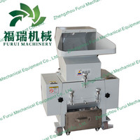 High efficiency plastic crusher machine prices