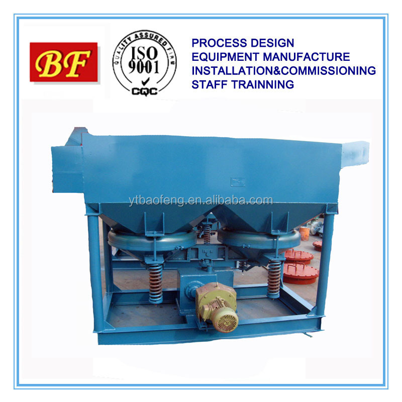 mineral jig machine, large capacity jig separator, jigger for gold ore detecting