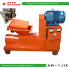 Factory sale wood sawdust briquette press molding machine 008615039052280