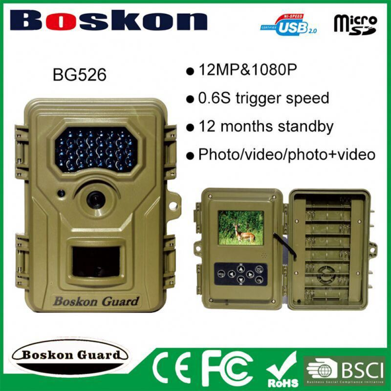 Cheapest Boskon Guard invisible trial hunting camera