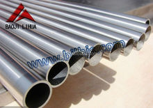 Seamless Titanium tube GR12 ASTM B338 with Quality Test Certificate