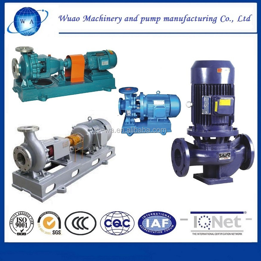 Non-leakage high head Chemical centrifugal pump anti-corrosion pump stainless steel pump