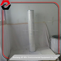 HC8700FKS8H 10 micron industrial pall bag filter housing