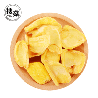 Wholesale healthy snack food freeze dried jackfruit