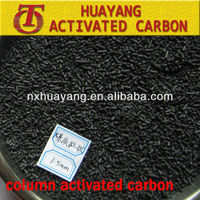 chemical plant waste gas purification 2.0mm coal based activated carbon