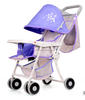 2016 new style Simple baby stroller for good quality