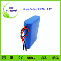 12v nominal voltage and li-ion type 2200mah emergency light battery