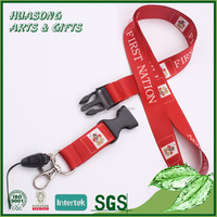 Heat Transfer Print Polyester Sublimation Keyring