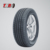 Goodride/WESTLAKE car tires SA05 195/50R15
