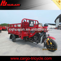 2013 hot saling new big power trike scooter/3 wheel motorcycle