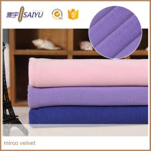 shaoxing factory 100% polyester one brushing mirco polar fleece roll knitting fabric