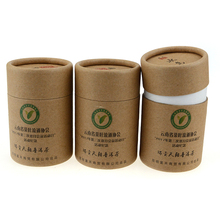 Eco-friendly paper recycled brown kraft paper tube custom printed cylindrical box for tea