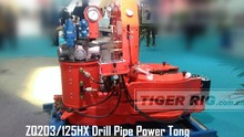 rushi drill pipe manual tongs,drilling rig tongs