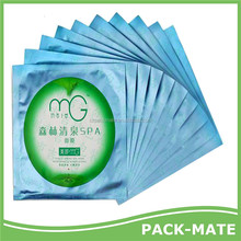 2016 Heat Sealed Foil Plastic Packing Facial Mask Bags