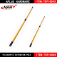 two-section hand tools popular steel telescopic pole