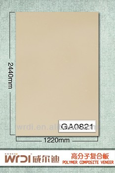 solid color PVC film mdf board for cabinet door panel