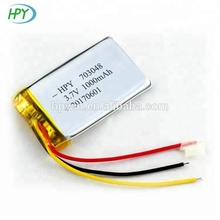7.4V lipo battery 850mAh lithium polymer RC battery 703048 with balance charger