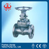thread wcb gate valve material