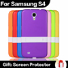 2015 Soft Gel TPU Customized Custom Cell Phone Case For Samsung Galaxy S4