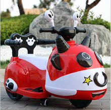 Latest Kids mini electric motorcycle bike with cheap price for sale