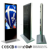 New design for 46 inch 3g wifi full hd network vertical lcd monitor