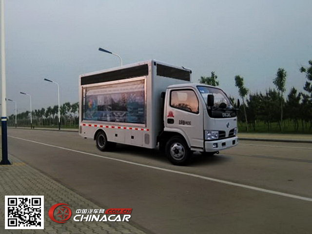Jiang special promotional vehicles, LED advertising truck