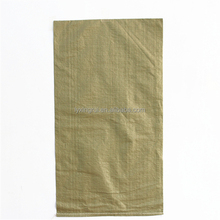 Factory dirctly sale cheap polypropylene woven bag construction garbage bag gravel bag