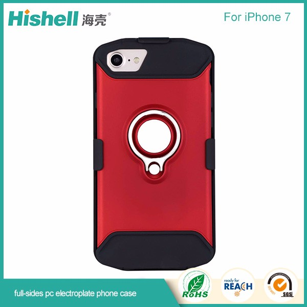 New design soft tpu and pc electroplate phone case with magetic for iphone7