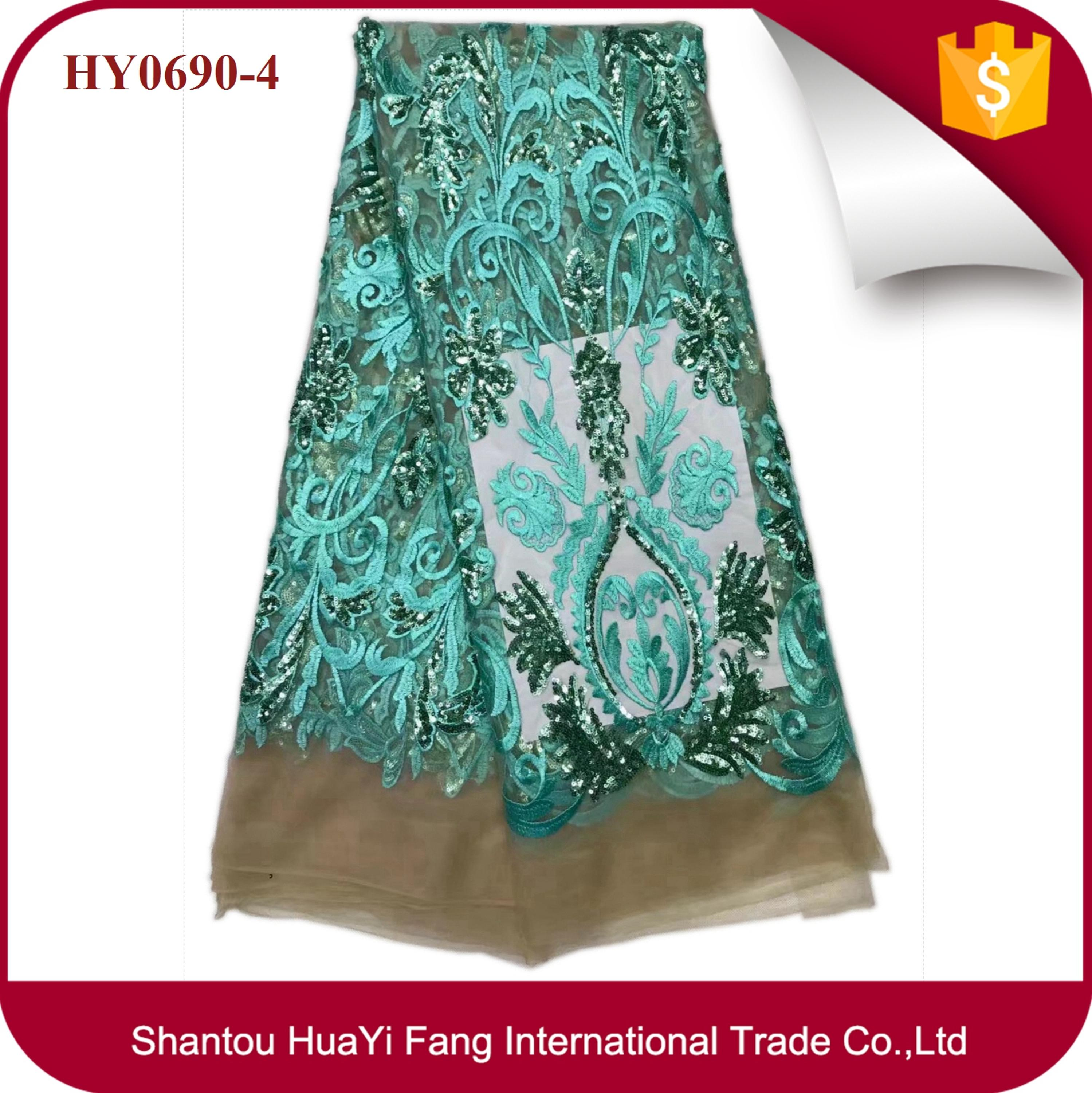 Latest fashion african sequins lace high quality polyester embroidery tulle lace fabric HY0690-4