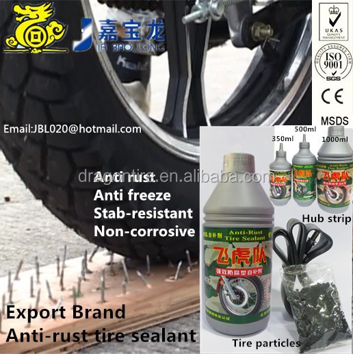 Motorcycle Tube & Inner Tube7 Repair Tire Repair Sealant 1000ml with Rubber Belt