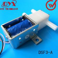 mini solenoid three way electric water valve 12V