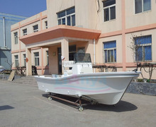 Liya 19ft fiberglass boat fishing panga work boat for sale