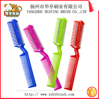 Wholesale dog hair rake comb/Double use dog comb,/pet grooming supplies