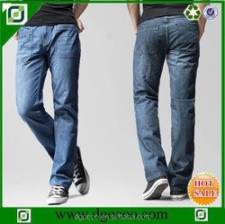 no name raw denim jeans manufacturers