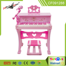 Bluetooth control and MP3 connecton kids play keyboard electronic organ piano shantou