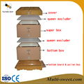 217 New design plastic bee hive for beekeeping