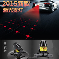 automobile laser fog lamp belt pattern laser lighting, anti collision warning light