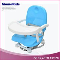 2017 Multifunction Foldable plastic feeding dinning high chair for baby