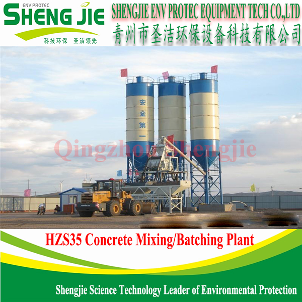 Hot Sale HZS35 Concrete Mixing Plant With PLD1200 Batching Machine
