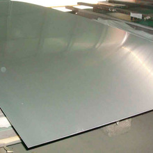 Cold Rolled Jis Stainless Steel 440C Sheet