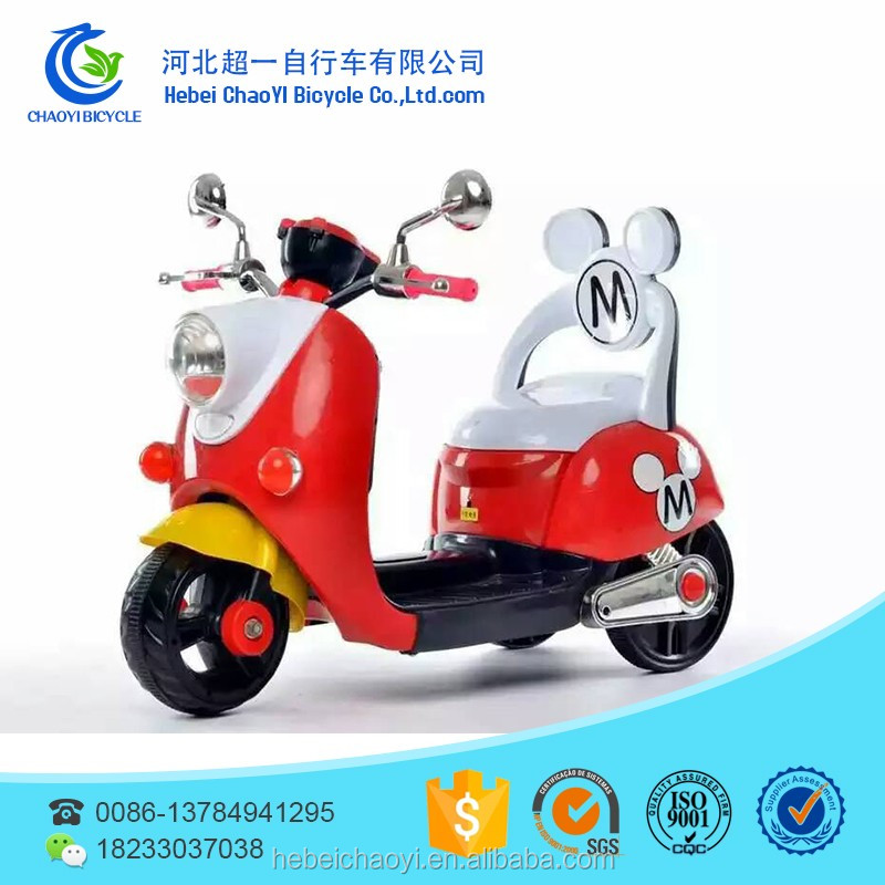 3 wheel battery operated motor kids baby tricycle motorcycle for sale