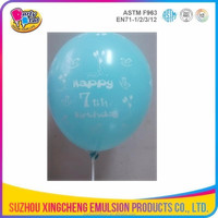 customer logo balloon